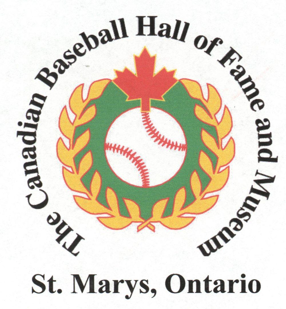 Canadian Baseball Hall of Fame & Museum Logo